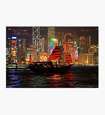 Classic Hong Kong Photographic Print