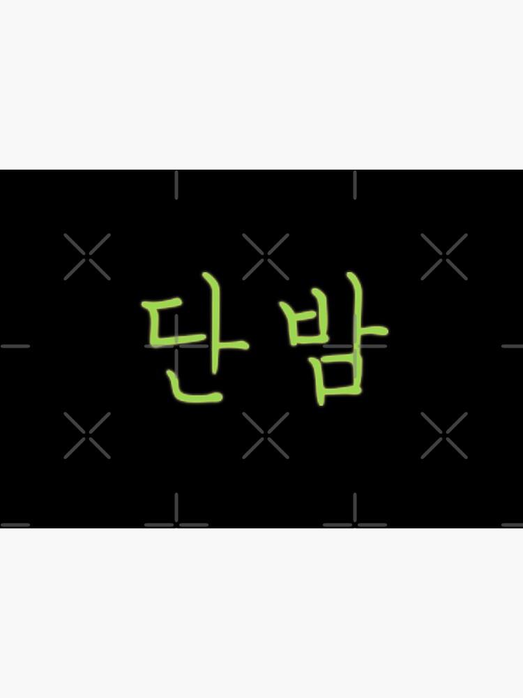 itaewon class - korean drama by SaraDarwish