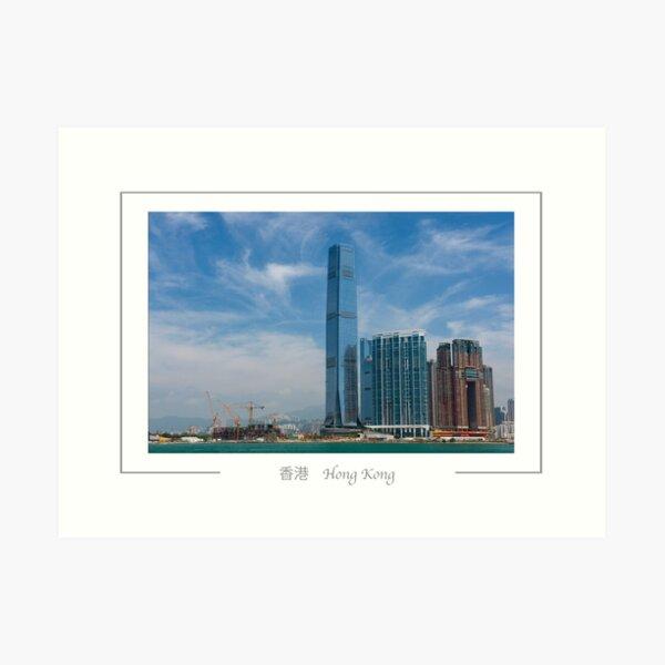 Hong Kong ICC (International Commerce Centre) building, Kowloon. Art Print