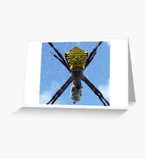 Garden Spider - Or Garden *Island* Spider? Greeting Card
