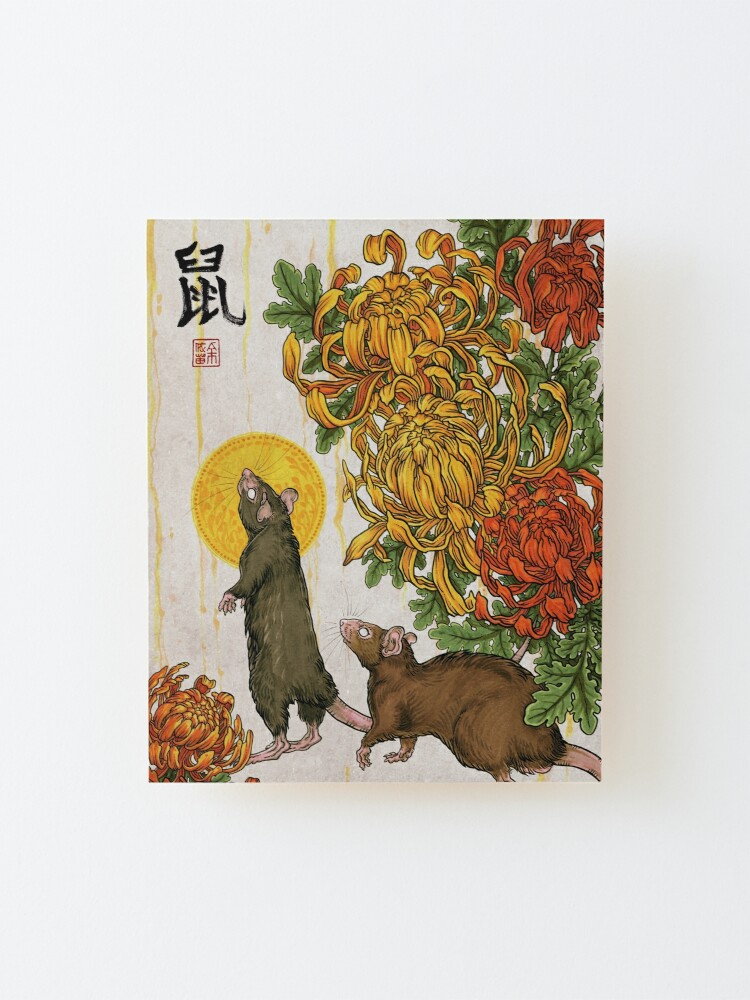 Alternate view of Year of the Rat Mounted Print