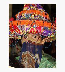 Moor - Moro Photographic Print