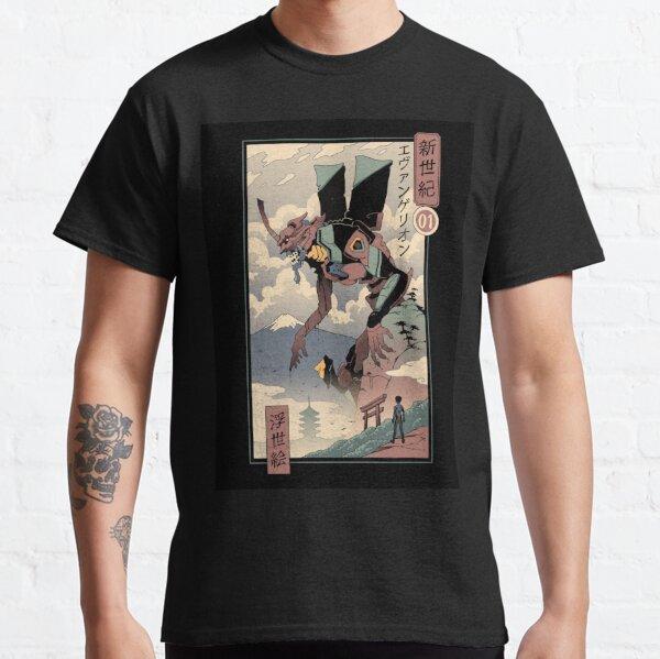 Evangelion désign 66 T-shirt classique