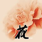 Chinese characters handwriting is a flower by SHOT