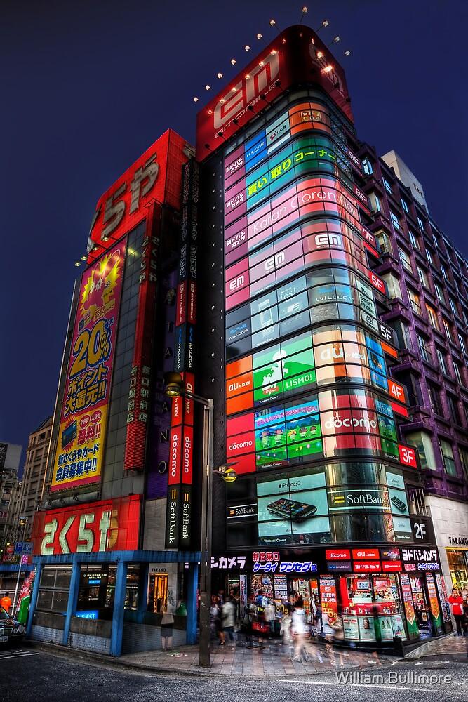 Shinjuku • Tokyo • Japan by William Bullimore