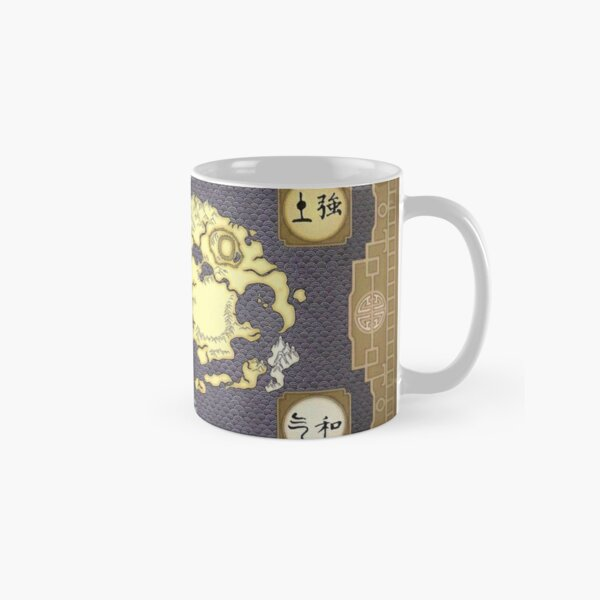 Avatar the Last Airbender Map Classic Mug