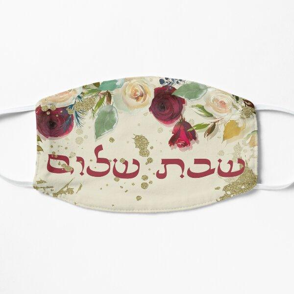 Watercolor Flowers Hebrew Shabbat Shalom Jewish Art Flat Mask