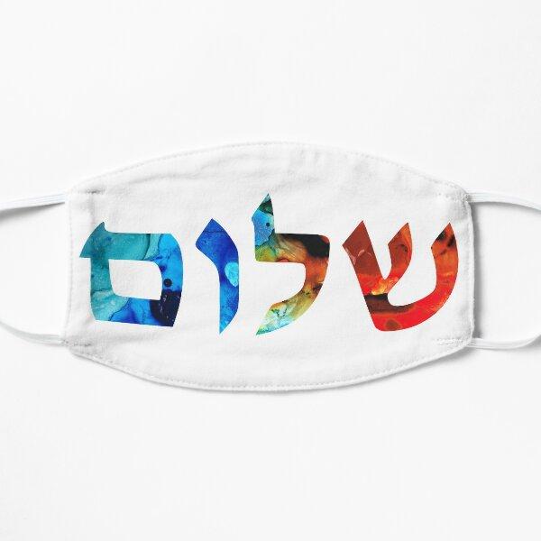 Shalom 14 - Jewish Hebrew Peace Letters Flat Mask