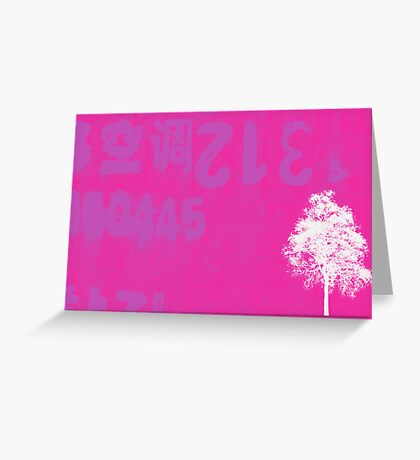 Chinese tree Greeting Card