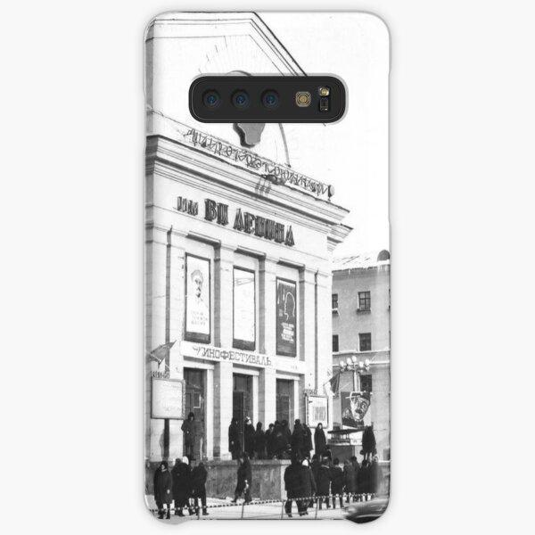 Norilsk Norillag Норильск Норильлаг Samsung Galaxy Snap Case