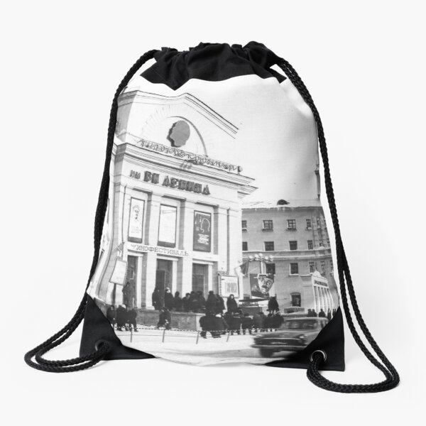 Norilsk Norillag Норильск Норильлаг Drawstring Bag