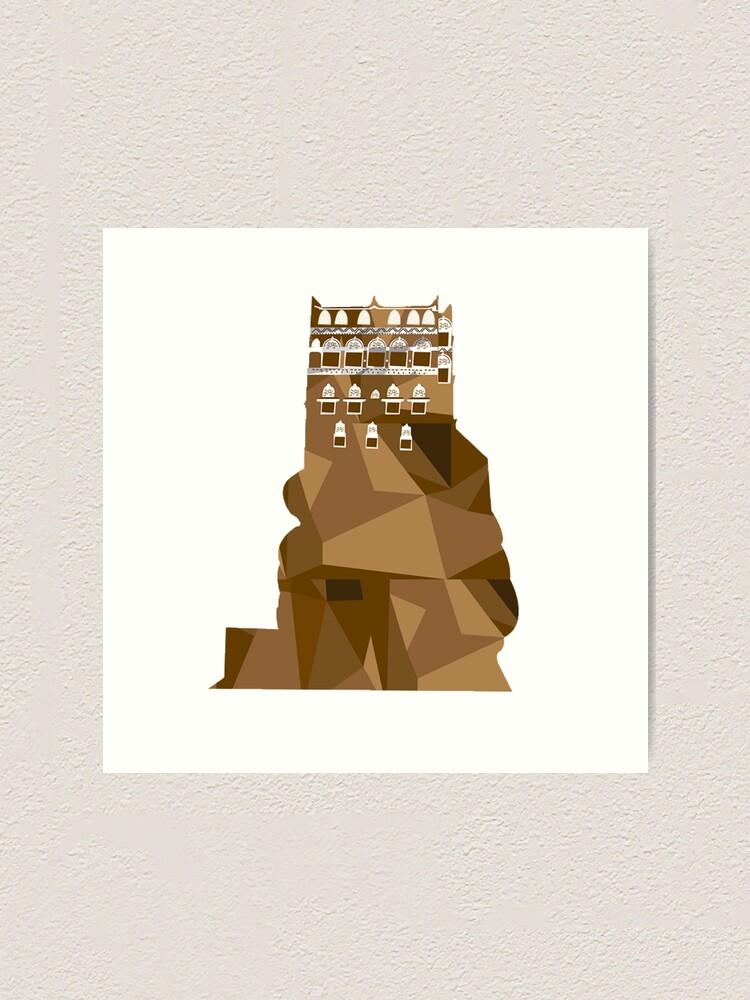 Alternate view of Yemen Dar AL-HAJAR Short-Sleeve Unisex T-Shirt Art Print