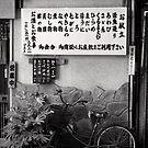 Free bicycle parking - Japan by Norman Repacholi