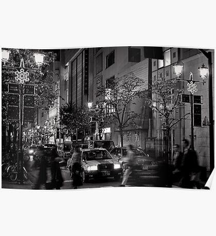 Tokyo Christmas Shopping - Japan Poster