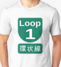 Osaka loop road sign Unisex T-Shirt