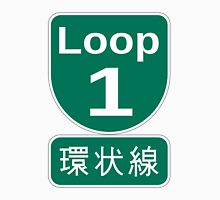Osaka loop road sign Unisex T-Shirt