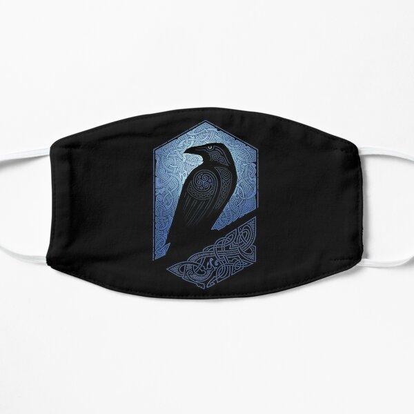 GUARDIAN Flat Mask