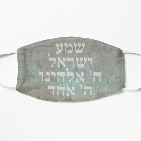 Shema Israel Hebrew Jewish Prayer with Kotel in Jerusalem, Israel Flat Mask