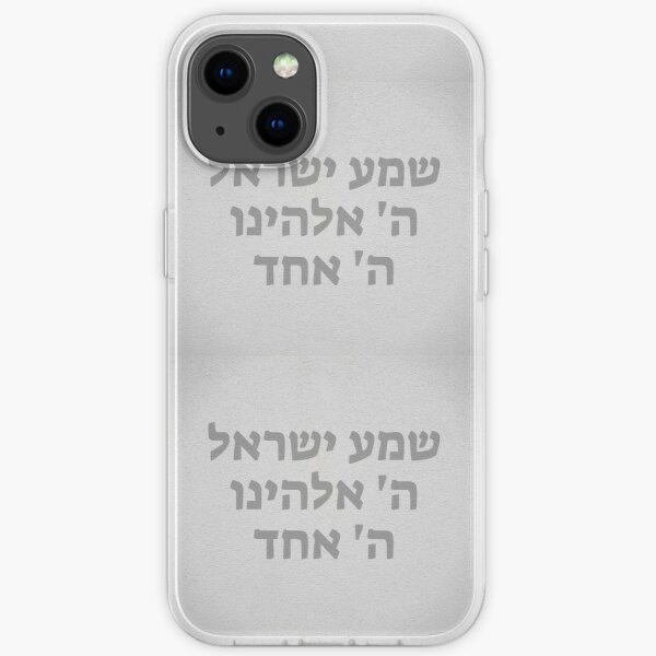 Shema Israel Hebrew Jewish Prayer iPhone Soft Case