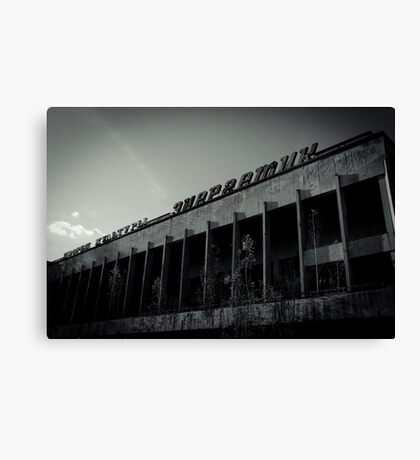 Cultural Palace Canvas Print
