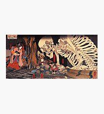 Japanese Print:  Skeleton Monster Photographic Print