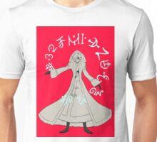 Tsubasa: Reservoir Chroincle - Fai Unisex T-Shirt