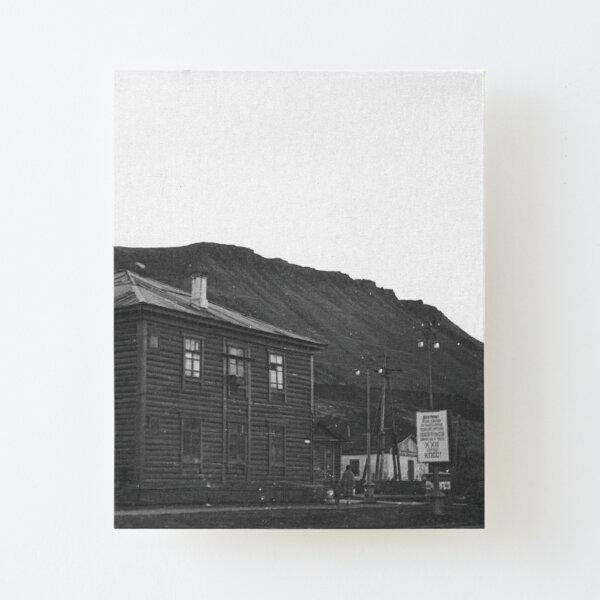Norillag, Norilsk, Norillag, Норильск, Норильлаг, Gulag, ГУЛаг Canvas Mounted Print