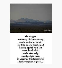 Kleinkoppie Photographic Print