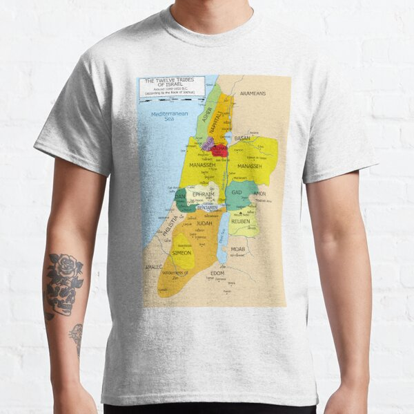 Map of Twelve Tribes of Israel from 1200 to 1050 According to Book of Joshua Classic T-Shirt