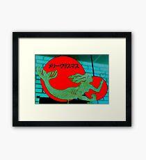 Christmas Mermaid - Japanese Framed Print