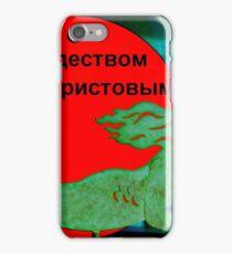 Christmas Mermaid - Russian iPhone Case/Skin