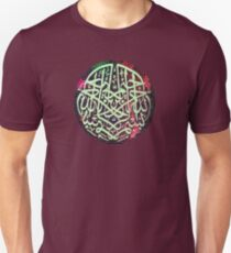 Bismillah Water colour 1 Unisex T-Shirt