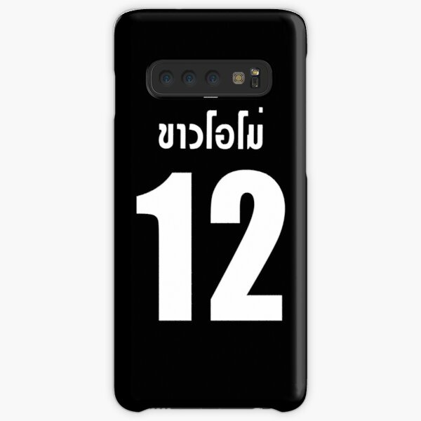 2gether The Series Sarawat Jersey Samsung Galaxy Snap Case