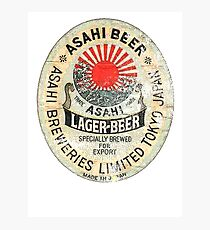 japanese beer Photographic Print