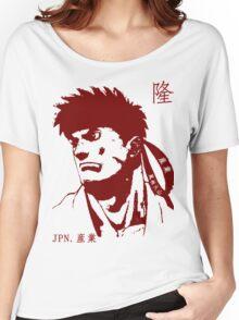 Ryu 隆 - The Spiritual Warrior Women's Relaxed Fit T-Shirt
