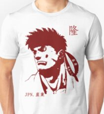 Ryu 隆 - The Spiritual Warrior Unisex T-Shirt