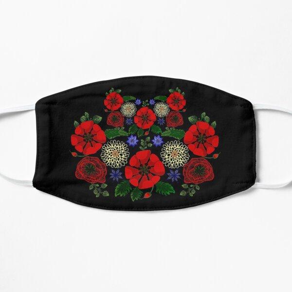 Floral Ukraine Retro Vintage Ukrainian Embroidery Vyshyvanka Style Mask