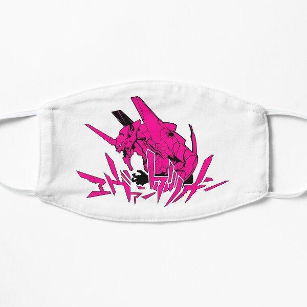 122 Eva Pink Mask