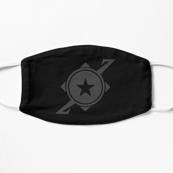 Galaxina Planet Logo - Dark Grey Flat Mask