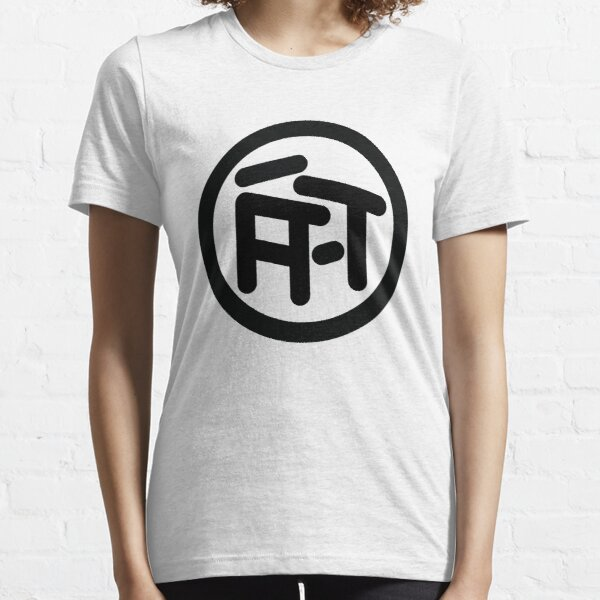 Ankara, Turkey Ottoman Essential T-Shirt