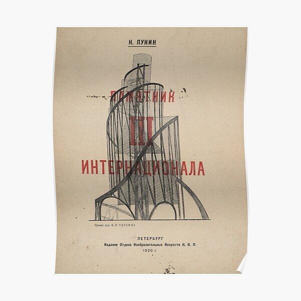 Tour de Tatline Poster