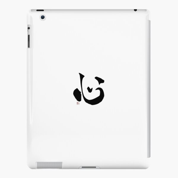 HEART/MIND iPad Snap Case
