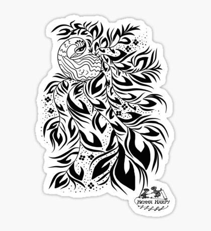 Peacock #4 Sticker