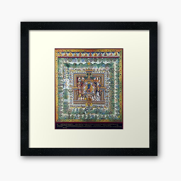 Blue Medicine Buddha Tibetan Art Reproduction Framed Art Print