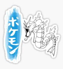 Gyarados Sticker