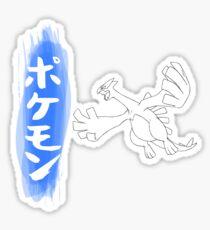 Lugia Sticker