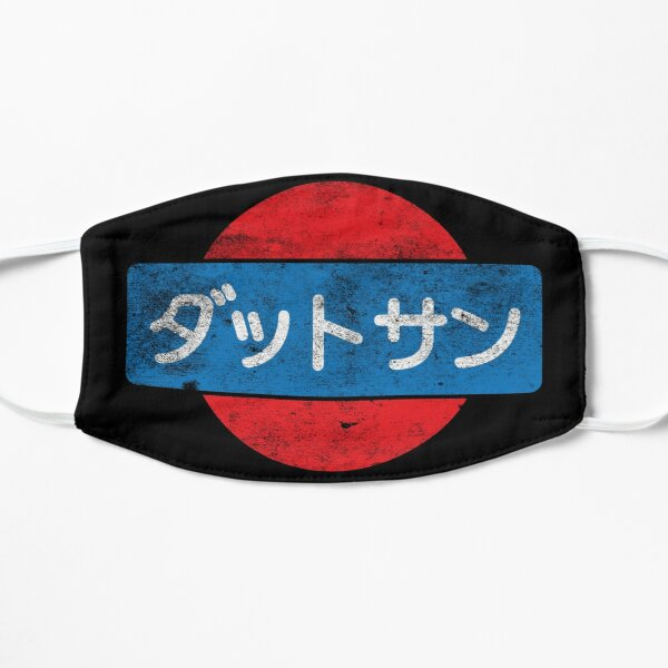 Datsun (Japanese) Mask