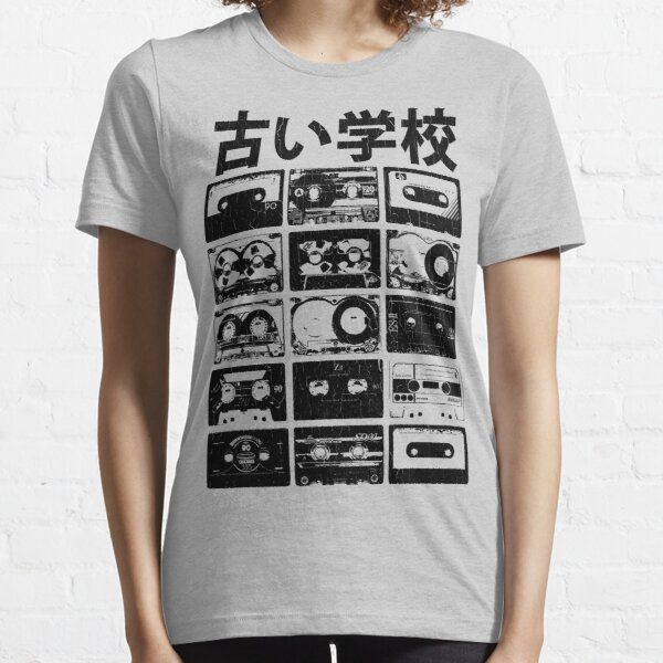 """Old School"" Cassettes (vintage distressed look) Essential T-Shirt"