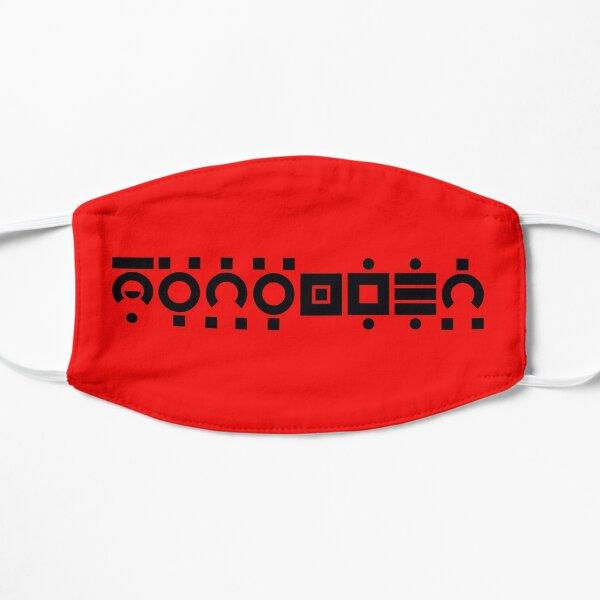 MARAUDER in Krakoan - Facemask Mask