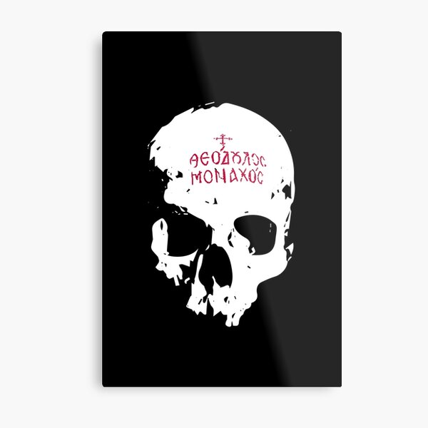 Keep Your Death Always Before Your Eyes | Momento Mori Metal Print